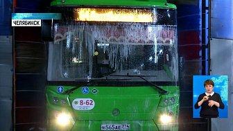 Мойка для общественного транспорта