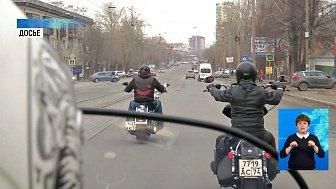 В Челябинске стартует мотосезон