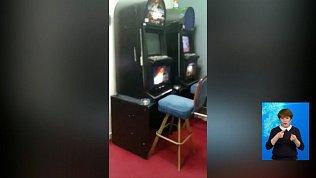 11 человек осудили за подпольное казино