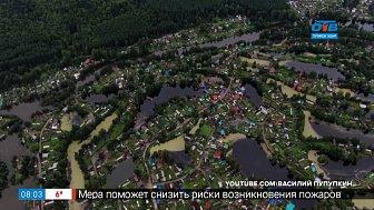 Геометка: Урал — уникальный посёлок Монзино