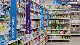 В Челябинске начала работу доставка из магазинов «Магнит Косметик»
