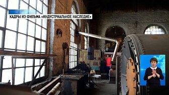 Стартует проект «Новое железо Урала»