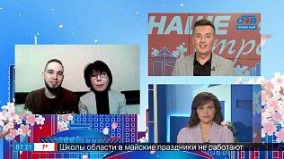 Гость на связи — презентация фильма «Новое железо Урала»