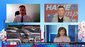 Гость на связи — нужны ли Челябинску платные парковки?