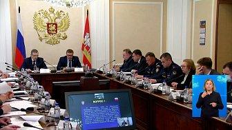 Губернатор провел заседание по антитеррору