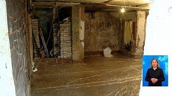 В Челябинске нашли человеческие останки