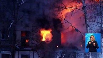 Магнитогорца будут судить за взрыв дома