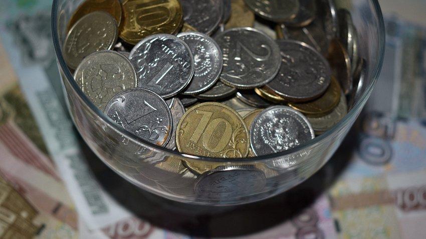 Челябинская область входит в топ-40 регионов России по объему депозитов