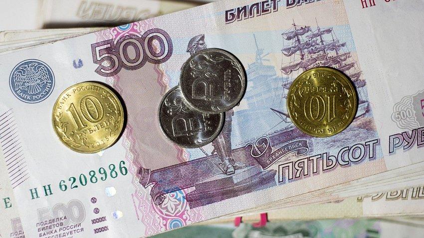 «Белую» зарплату получают 59% южноуральцев