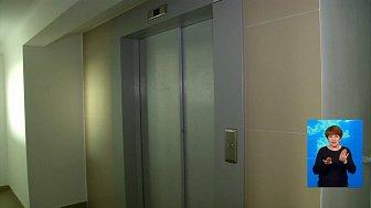 Лифт с двумя детьми застрял в Челябинске