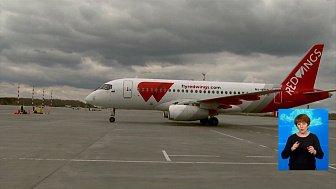 В Челябинске появился базовый авиаперевозчик