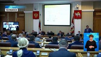 Заседание депутатов Законодательного собрания