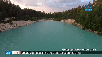 Геометка: Урал — Каолиновый карьер