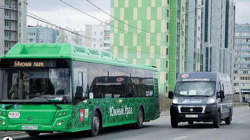 Челябинцы стали реже ездить на общественном транспорте