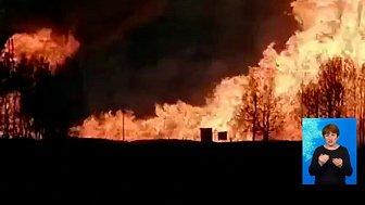 Газопровод вспыхнул в Башкирии
