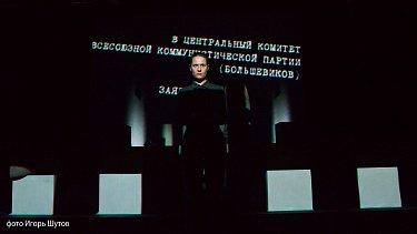 Афиша намайские: куда пойти вЧелябинске 1–10 мая
