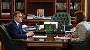 Алексей Текслер и глава Челябинского УФАС обсудили конкуренцию наЮжном Урале