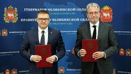 Правительство Челябинской области и «Альфа-Банк» подписали соглашение о сотрудничестве