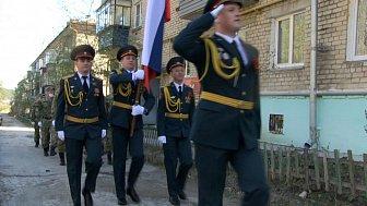 Ветерану ВОВ провели персональный парад