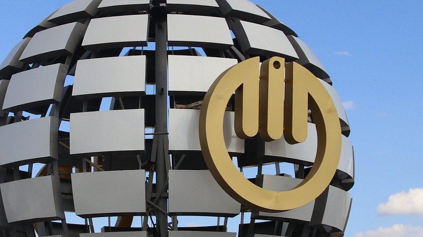 «Челябинвестбанк» утвердил дивиденды за 2020 год