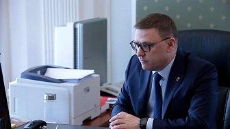 В Челябинской области усилят контроль за пропускным режимом в школах
