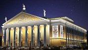 На подсветку оперного театра вЧелябинске потратят 13,8млн рублей