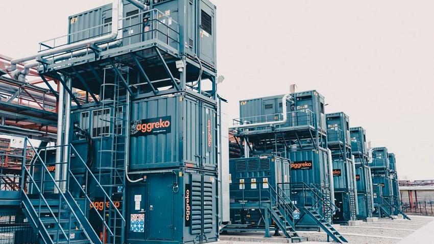ЧТПЗ перевел 50% оборудования на работу от собственных электростанций