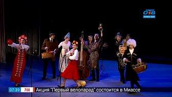 Сюжет «Гала-концерт XIV всероссийского конкурса актёрской песни»