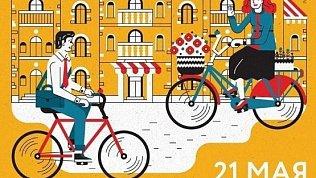 Акция «На работу — на велосипеде» стартует вЧелябинске 21мая вдевять утра