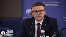 Алексей Текслер поручил проиндексировать зарплаты напредприятиях Челябинской области