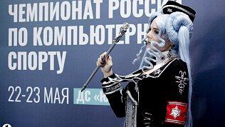 В Челябинске стартовал чемпионат России по компьютерному спорту. Большой фоторепортаж
