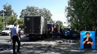 2 человека погибли в ДТП на Куйбышева