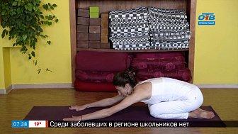 Простая йога — упражнения для восстановления зрения