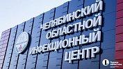 В Челябинской области засутки изковидных госпиталей выписали рекордное количество пациентов