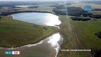Геометка: Урал — Хомутининские озёра