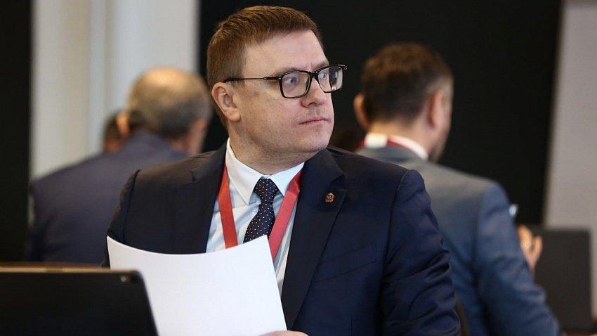 Челябинская область заняла девятое место в рейтинге инвестпривлекательности