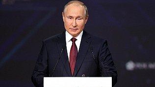 Владимир Путин: «Регионам выделят 500млрд рублей попрограмме инфраструктурных кредитов»