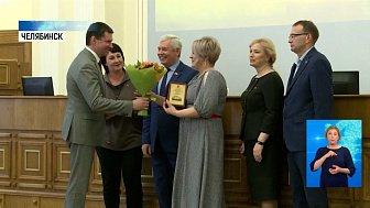 Соцработники получили награды Заксобрания