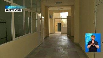 В муниципалитетах ремонтируют больницы