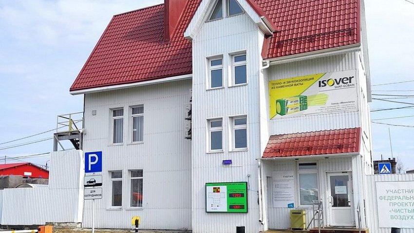 «Завод Минплита» вложил в экологические проекты 320 млн рублей