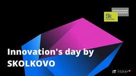 «Сколково» проведет в Челябинске День инноваций