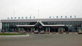 Мэр Магнитогорска стал первым пассажиром авиакомпании RedWings вместном аэропорту