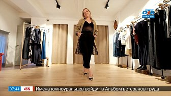 Снова в моде — в моде боди