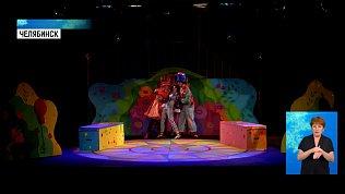 Детей пригласили на спекталь в Камерный театр