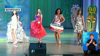 В Магнитогорске выбрали мини-мисс города
