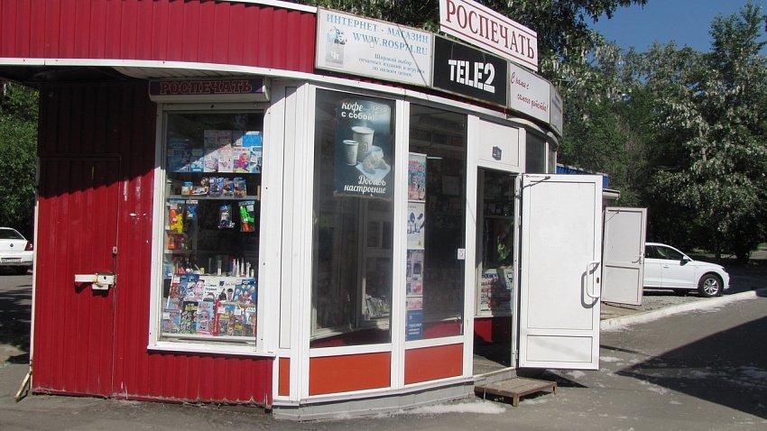 Депутаты Заксобрания Челябинской области просят Госдуму разрешить самозанятым ставить киоски