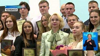 Наградили лучших студентов «Ступень к успеху»