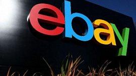 Челябинская область на шестом месте в России по продажам на eBay