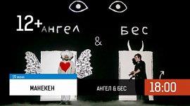 Афиша: подборка событий, которые скрасят досуг в Челябинске