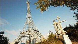 Драка под южноуральской Эйфелевой башней привела ксмерти